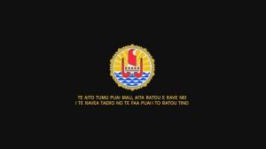 Animation_Tahiti Nui Ananahi 2012-00.1
